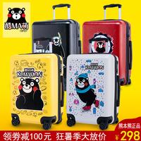 熊本熊行李箱少女小清新韩版子母拉杆箱儿童卡通可爱登机旅行箱子