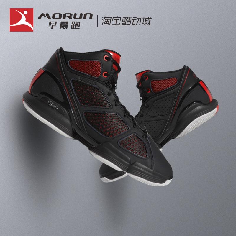 [早晨跑]Adidas Rose 1.5  4代 复刻 罗斯1.5 实战篮球鞋  BB7824