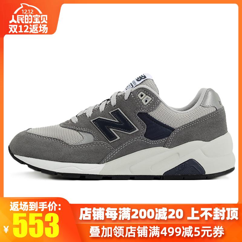 New Balance NB   新款男鞋复古运动休闲跑步鞋CMT580CA/CMT580CB