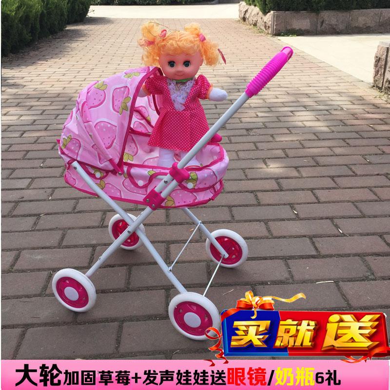 Детские ходунки / Поводки для детей Артикул 555501063873