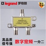Tcl Legrand cable TV splitter one minute two closed circuit television signal splitter 1 minute 2 splitter