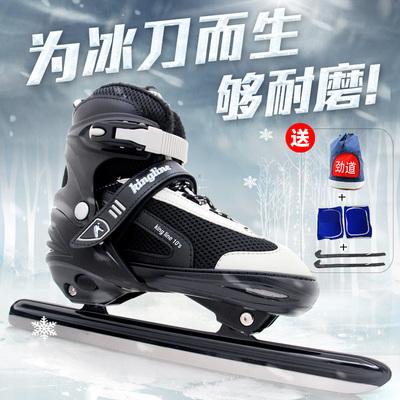 劲道儿童成人可调速滑冰刀鞋JD803S