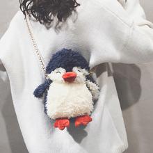 卡通毛绒链条小包包女可爱企鹅手机包2019新款韩版单肩斜挎包