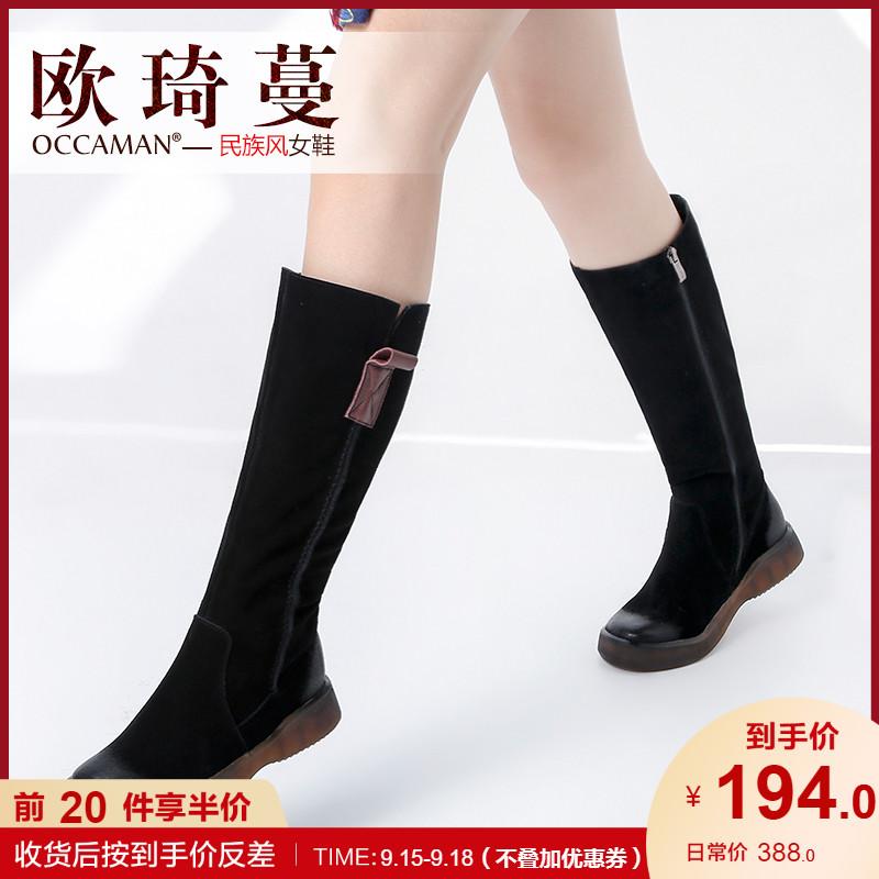 欧琦蔓2019秋冬新款原创手工牛绒长筒靴舒适平跟加绒骑士靴16145