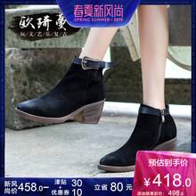 欧琦蔓短靴女秋季新款2018复古磨砂牛皮单靴优雅粗高跟女靴95077图片