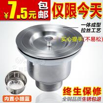 排水管防臭卫浴洗手盆器管子厨房洗莱盆管道加长