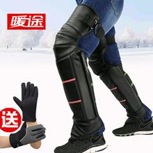 骑摩托车护膝防寒冬季电动车护膝保暖男防风加厚绒电瓶车护具女式