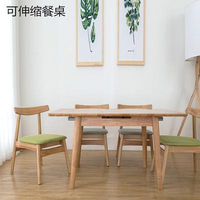 北欧餐桌椅组合可伸缩桌子实木折叠日式家用小餐桌简约现代小户型