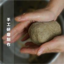 孕妇宝宝控油深层清洁淡化豆豆洁面皂超浓紫草冷制手工皂纯天然