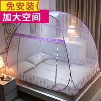 学生蒙古包蚊帐单卖1米儿童男孩床头0.9m1.35卡通一体家用拉链款