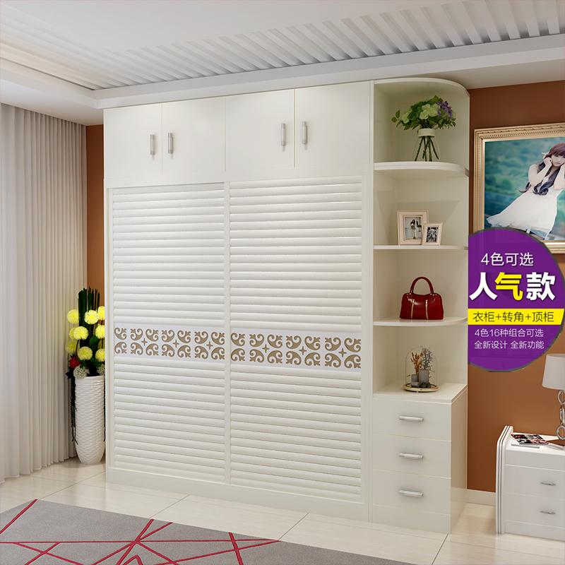 衣柜推拉门简约现代组装家具2门移门滑动门柜子卧室整体定制衣橱