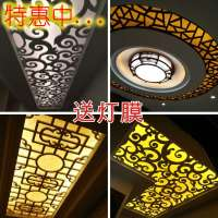 European PVC wood-plastic plate hollow carved plate lattice ceiling partition lamp membrane entrance wall screen screen flower board