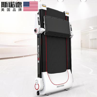美國斯諾德智能跑步機家用款小型超靜音減震迷你室內電動簡易折疊是什么牌子