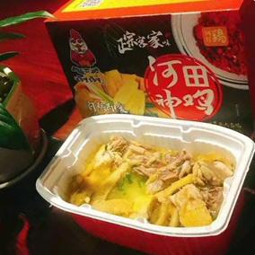 正宗长汀河田鸡神鸡农村放养土鸡盐酒鸡自热即食携带方便舌尖美食