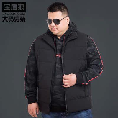 秋冬季特大码马甲男肥佬保暖男外套胖子加肥加大立领羽绒背心棉服