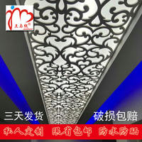 Modern solid wood living room European high-density PVC hollow carved plate ceiling grille ceiling flower board partition