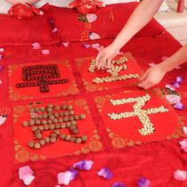 婚庆结婚用品婚房布置装饰创意喜字压床摆件模具早生贵子摆件模板