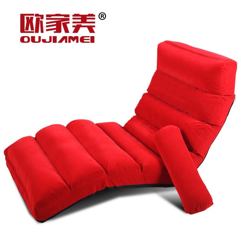 家具沙发靠背