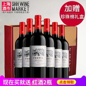 法国波尔多AOC级 原瓶进口菲思黛乐红酒干红葡萄酒整箱6支礼盒装