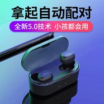 双耳入耳式跑步降噪安卓苹果通用5.0无线蓝牙耳机N1南卡NINEKA