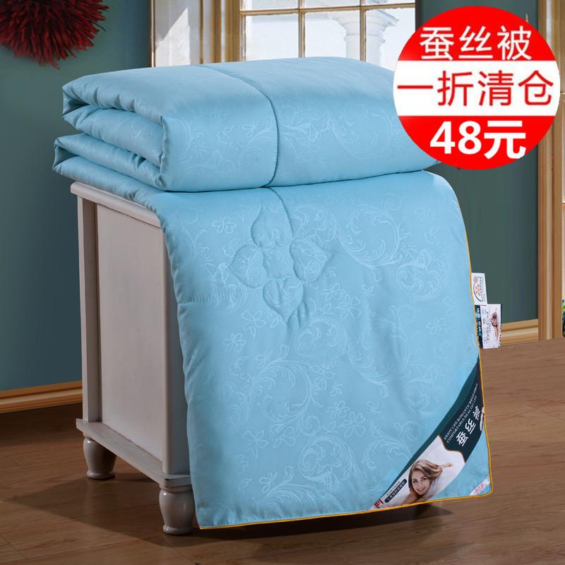 纯棉蚕丝空调被