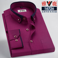 Yalu spring long-sleeved shirt male middle-aged dark blue business casual hot-free inch male male elastic dad shirt