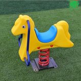 Kindergarten children's outdoor rocking horse outdoor play facilities double spring seesaw rocking rocker seesaw