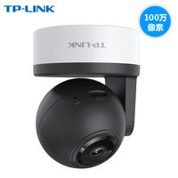 TP-LINK smart camera PTZ version 360 degree monitoring head HD night vision 1080P camera 2 million pixels wireless home wifi alarm