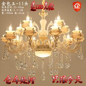 欧式吊灯锌合金高档蜡烛灯客厅灯卧室灯玉石水晶大厅工程别墅酒店