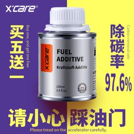 燃油宝除积碳提升动力 汽油燃油添加剂节油宝 汽车燃油系统清洗剂图片