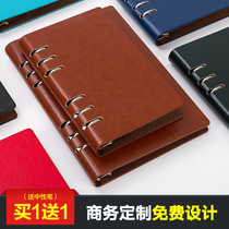 A5 loose-leaf notebook simple B5 business Notebook stationery Korea small Fresh book thickened notepad custom logo leather simple office meetings record book can replace the inner core