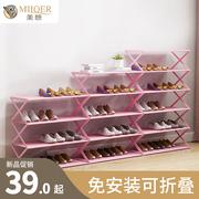 鞋架子折叠简易门口家用省空间柜多层大容量经济型宿舍女小号客厅