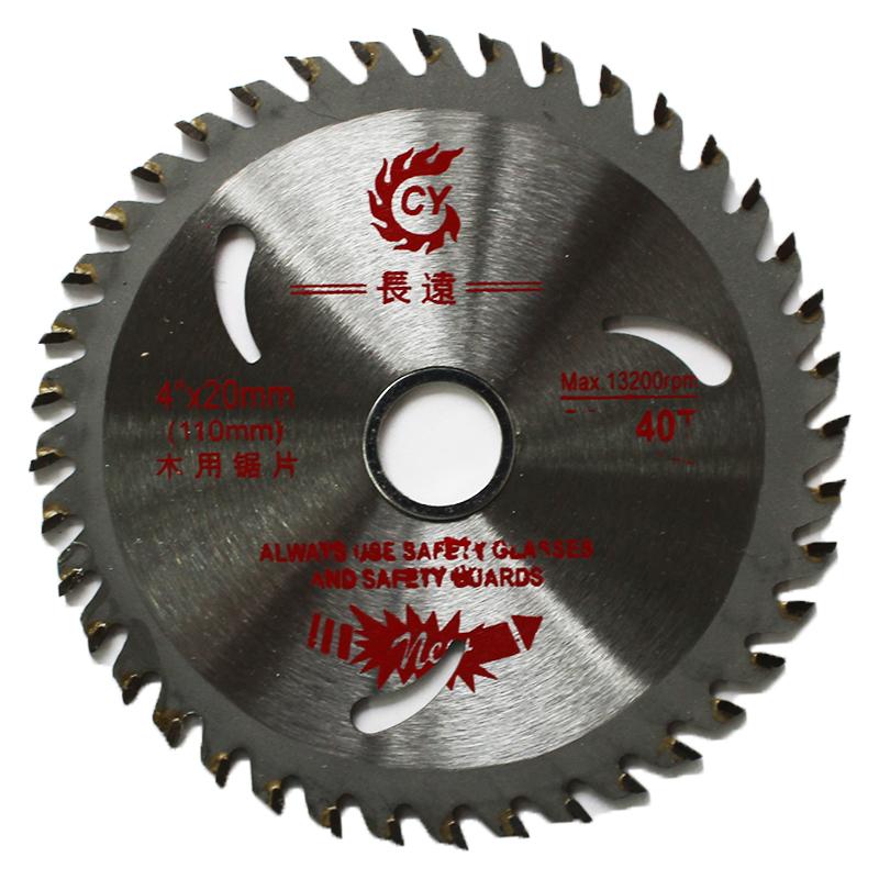 硬质合金木工/红白/电/圆/锯片4寸木工105合金圆锯片东城切割片