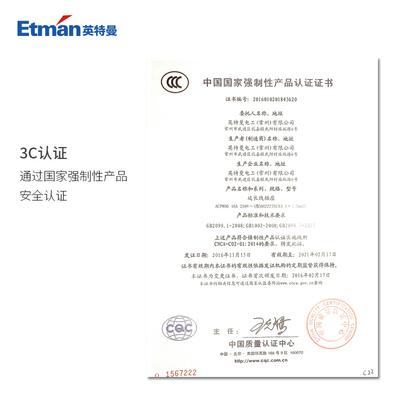 英特曼16A安空调专用插座转换器大功率电源延长线家用插排接线板