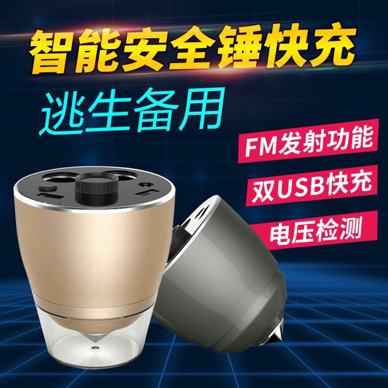 杯式车载充电器车内用充电器点烟器一拖二双USB蓝牙杯汽车充电器1元优惠券