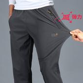 运动裤男长裤薄款宽松加肥加大码春季夏季春夏直筒中年中老年休闲