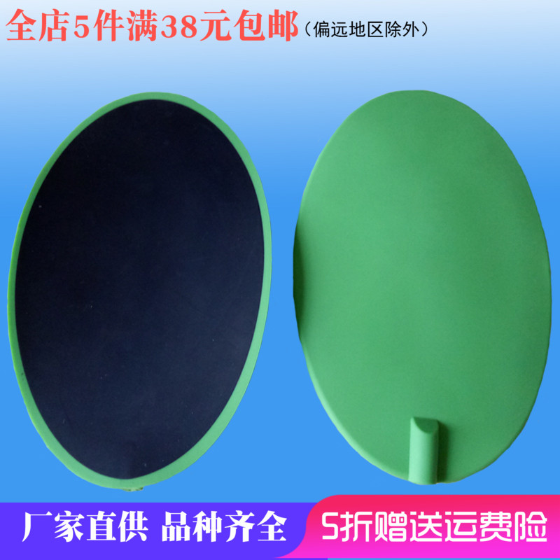Original good companion medical digital multi-functional therapy instrument accessories Huayang Green Sea Oval