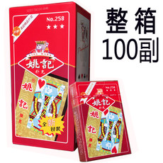 Full boxes of 100 authentic Yao Ji poker cards wholesale 2.58 million Shengda 959 elderly head 990 double K star over 2103