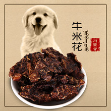 Mombel Buffalo Bucket Pet Snack Training Dog Food Teddy Golden-haired Dog Heart-tonifying and Bright-haired Puppy Adult Dog.