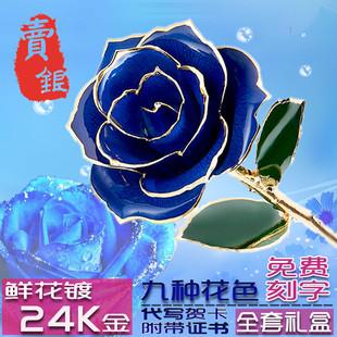24k镀金玫瑰花
