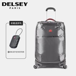 DELSEY法国大使拉杆箱旅行箱20/24/29寸372密码软箱迷你行李箱