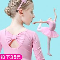 女童舞蹈衣服