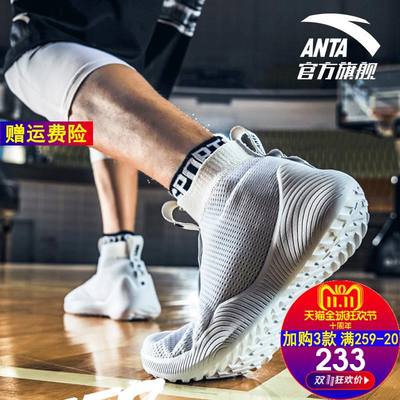安踏篮球鞋男低帮汤普森透气战靴kt3纯白要疯2水泥地后卫运动鞋男