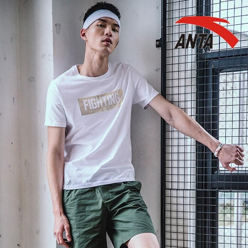 安踏短袖男t恤2018夏季新款吸湿速干透气半袖男装轻薄运动服体恤