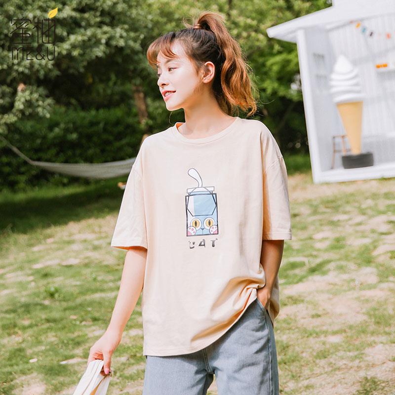 蜜柚t恤女短袖女夏季2019新款女装韩版杏色纯棉中袖宽松学生体恤