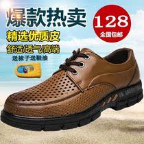 索纳塔骆驼男鞋春季男士休闲皮鞋商务英伦搭扣真皮正装皮鞋工装鞋