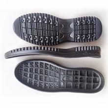 材料配件推荐 订做配件修鞋 底男橡胶皮鞋 休闲鞋 大底棉鞋 可上线换鞋