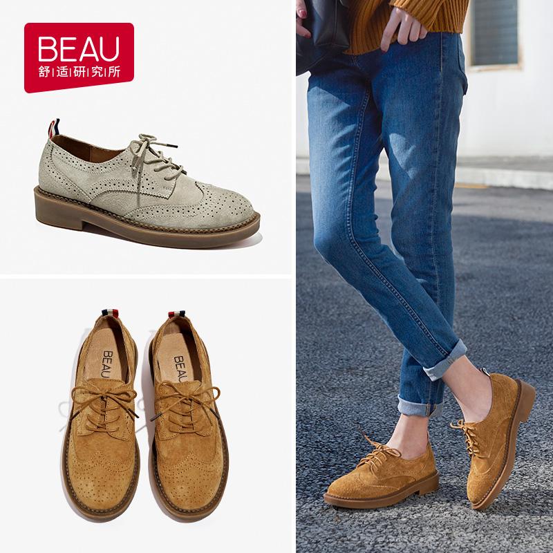 BEAU真皮布洛克女鞋粗跟平底圆头牛津鞋英伦风绑带复古小皮鞋单鞋