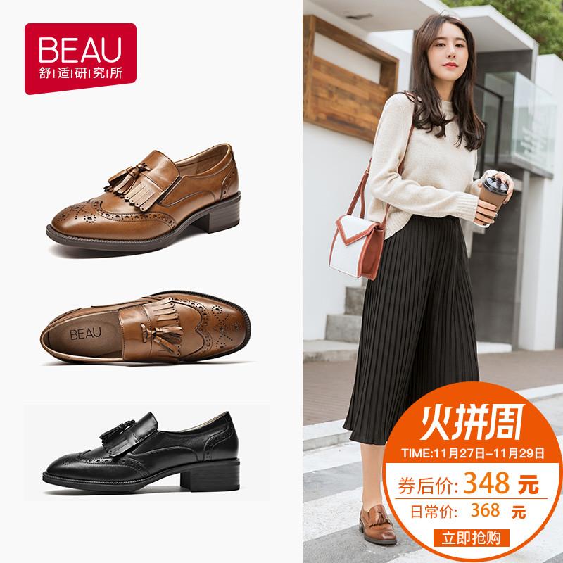 BEAU2018秋季新款乐福鞋女布洛克女鞋英伦风单鞋女流苏粗跟小皮鞋