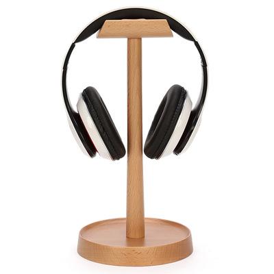 立式创意实木质挂耳机支架展示放头戴式蓝牙耳麦托架收纳挂钩挂架